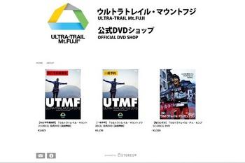 utmf_dvd.jpg