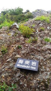 munatsuki.jpg