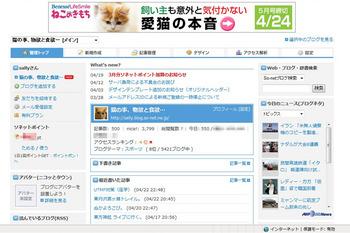 soneburo02.jpg
